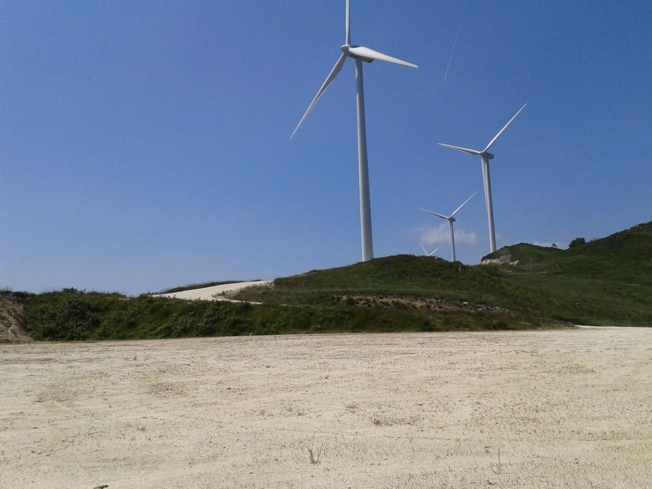Parque Eólico Peña del Cuervo